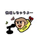 そりがちガール(個別スタンプ:40)