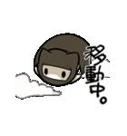 にゃのびん(個別スタンプ:02)