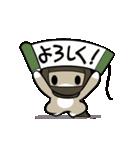 にゃのびん(個別スタンプ:04)