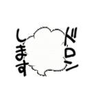 にゃのびん(個別スタンプ:05)