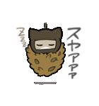 にゃのびん(個別スタンプ:08)