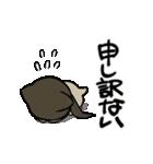 にゃのびん(個別スタンプ:09)
