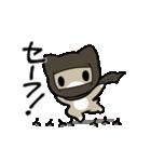 にゃのびん(個別スタンプ:11)