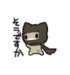 にゃのびん(個別スタンプ:15)