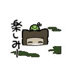 にゃのびん(個別スタンプ:16)