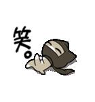 にゃのびん(個別スタンプ:17)