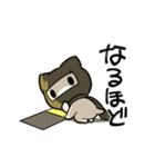 にゃのびん(個別スタンプ:18)