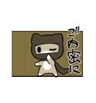 にゃのびん(個別スタンプ:19)