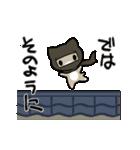 にゃのびん(個別スタンプ:22)