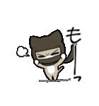 にゃのびん(個別スタンプ:24)