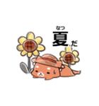 しば犬大福1(個別スタンプ:01)