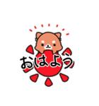 しば犬大福1(個別スタンプ:9)