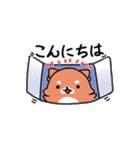 しば犬大福1(個別スタンプ:10)