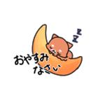しば犬大福1(個別スタンプ:12)