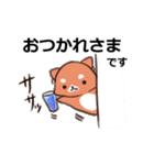 しば犬大福1(個別スタンプ:15)