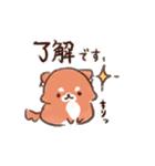 しば犬大福1(個別スタンプ:17)