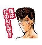 幽☆遊☆白書(J50th)(個別スタンプ:04)