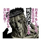 幽☆遊☆白書(J50th)(個別スタンプ:10)