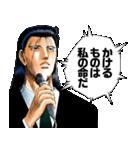 幽☆遊☆白書(J50th)(個別スタンプ:21)