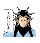 幽☆遊☆白書(J50th)(個別スタンプ:32)