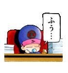 幽☆遊☆白書(J50th)(個別スタンプ:33)