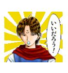 幽☆遊☆白書(J50th)(個別スタンプ:34)