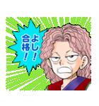 幽☆遊☆白書(J50th)(個別スタンプ:36)