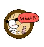 WanとBoo (英語編)(個別スタンプ:17)
