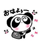 ぱんだのぴ〜ちゃん♪ ソーイング♡New(個別スタンプ:01)