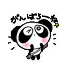ぱんだのぴ〜ちゃん♪ ソーイング♡New(個別スタンプ:02)