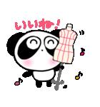 ぱんだのぴ〜ちゃん♪ ソーイング♡New(個別スタンプ:12)