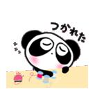 ぱんだのぴ〜ちゃん♪ ソーイング♡New(個別スタンプ:26)