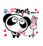 ぱんだのぴ〜ちゃん♪ ソーイング♡New(個別スタンプ:34)