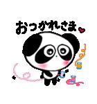 ぱんだのぴ〜ちゃん♪ ソーイング♡New(個別スタンプ:39)