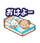 子犬と子猫の【真夏&秋】(個別スタンプ:01)