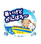 子犬と子猫の【真夏&秋】(個別スタンプ:04)