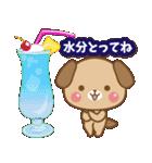 子犬と子猫の【真夏&秋】(個別スタンプ:08)