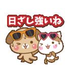 子犬と子猫の【真夏&秋】(個別スタンプ:09)