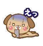 子犬と子猫の【真夏&秋】(個別スタンプ:10)