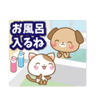 子犬と子猫の【真夏&秋】(個別スタンプ:12)
