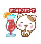子犬と子猫の【真夏&秋】(個別スタンプ:13)