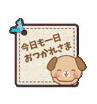 子犬と子猫の【真夏&秋】(個別スタンプ:14)