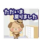子犬と子猫の【真夏&秋】(個別スタンプ:15)