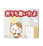 子犬と子猫の【真夏&秋】(個別スタンプ:16)