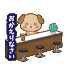 子犬と子猫の【真夏&秋】(個別スタンプ:17)