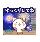 子犬と子猫の【真夏&秋】(個別スタンプ:19)