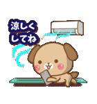 子犬と子猫の【真夏&秋】(個別スタンプ:20)