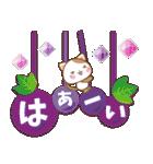 子犬と子猫の【真夏&秋】(個別スタンプ:23)