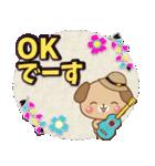 子犬と子猫の【真夏&秋】(個別スタンプ:24)