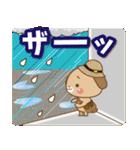 子犬と子猫の【真夏&秋】(個別スタンプ:25)
